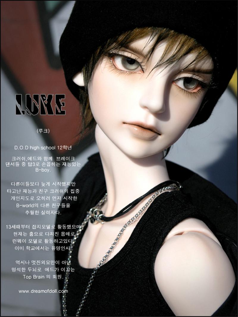 ドール本体 LUKE-CRUSH  男子 BJD人形 SD人形 1/3製品図2