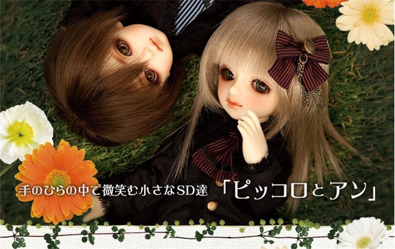 ドール本体 Piccolo Anne YOSD 男子 BJD人形 SD人形 1/6製品図4