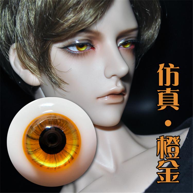 ガラスアイ SD BJD ドール用ガラスアイブルー「橙金」アイリス 三白眼 121416mm製品図1