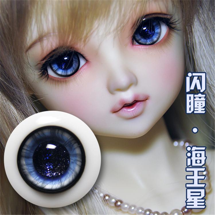ガラスアイ SD BJD ドール用ガラスアイ「海王星」アイリス 三白眼 12141618mm製品図1