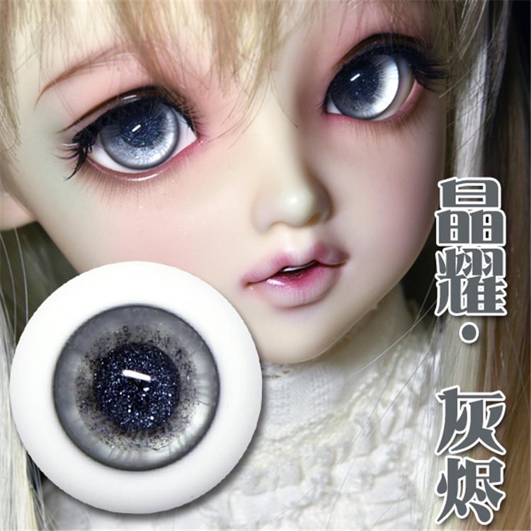 ガラスアイ SD BJD ドール用ガラスアイ「灰烬」三白眼 アイリス 12141618mm製品図1