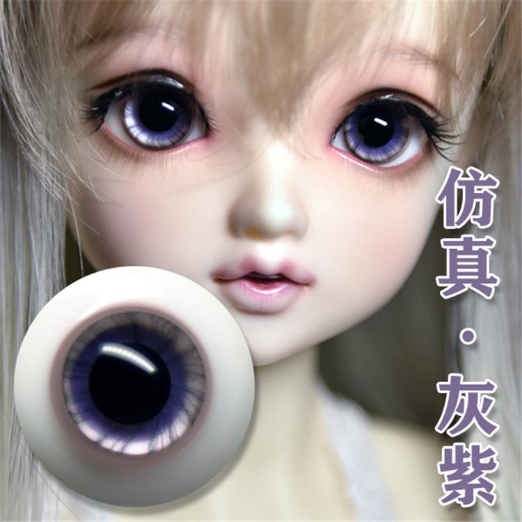 ガラスアイ SD BJD ドール用ガラスアイ「灰紫」三白眼 アイリス 141618mm製品図1
