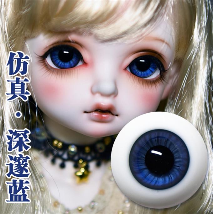 ガラスアイ SD BJD ドール用ガラスアイ 深邃蓝 三白眼 12141618mm製品図1