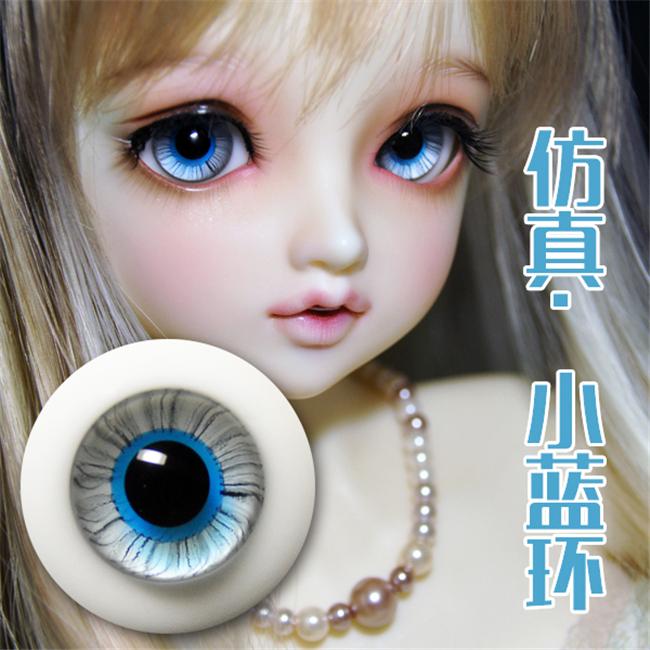 ガラスアイ SD BJD ドール用ガラスアイ小蓝环 三白眼12141618mm製品図1