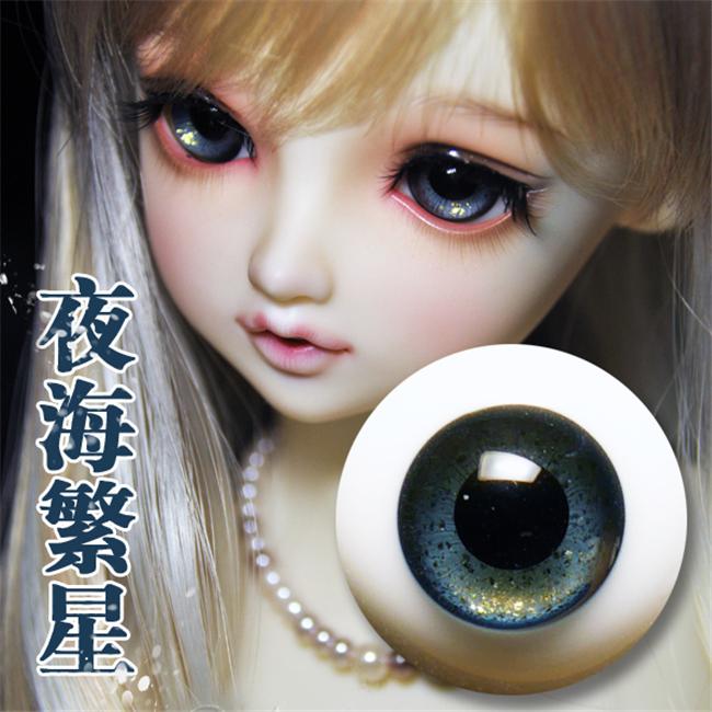 ガラスアイ SD BJD ドール用ガラスアイ 夜海繁星 三白眼141618mm製品図1
